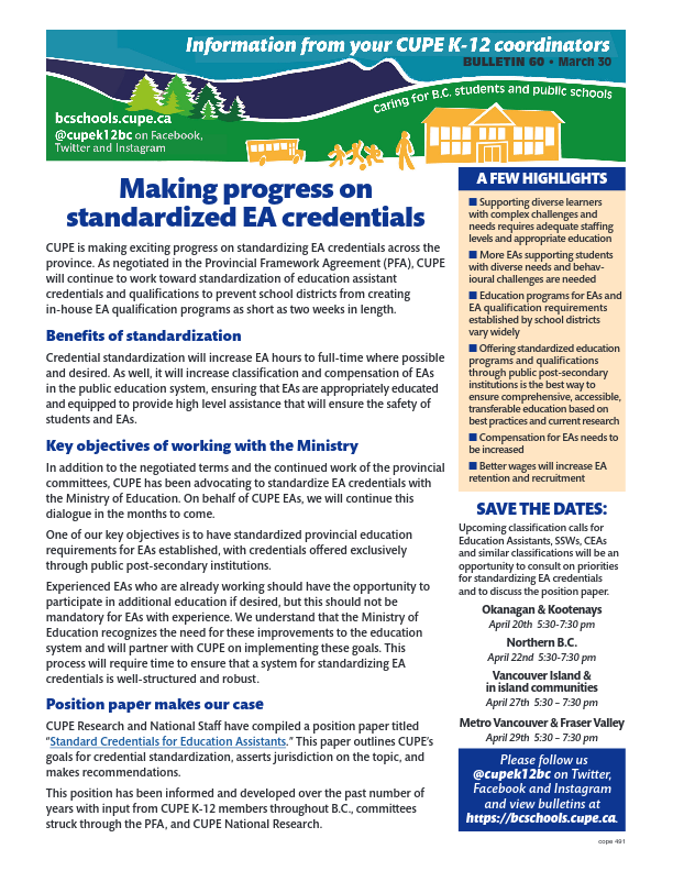 thumbnail of K12_Bulletin-_60_EA-Credentialling
